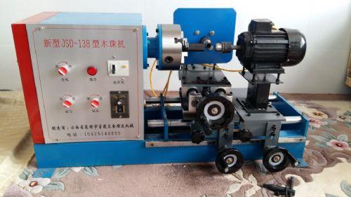 电机功率:主电机370w,副电机550w,打孔电210w 12.