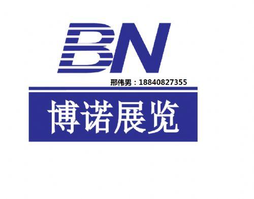 logo 标识 标志 设计 图标 500_393