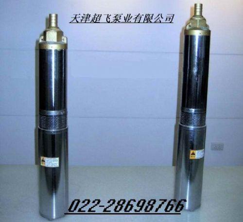 QJ天津潜水泵维修 价格:1元