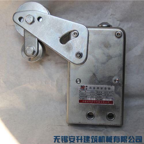 操纵顺序与施工方法电动吊篮用倒链先
