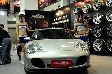 3*3第16届中国国际机电产品博览会