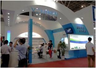 3*32016广州国际节水与净水技术及 价格:9800元