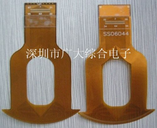 gd/0059专业销售fpc电路板 汽车fpc 价格:6元/片