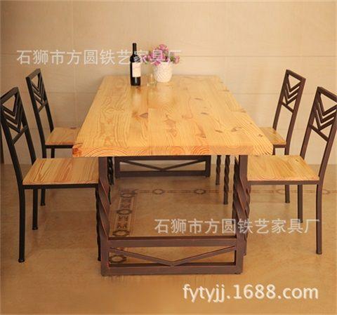 方圆铁艺实木家具原木餐桌复古仿古做旧书桌美式乡村