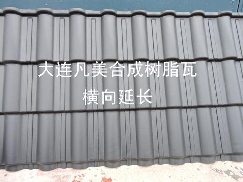 结构屋顶,卷棚式屋顶等任何屋面;  适用工程: 仿古木凉亭,仿古牌楼