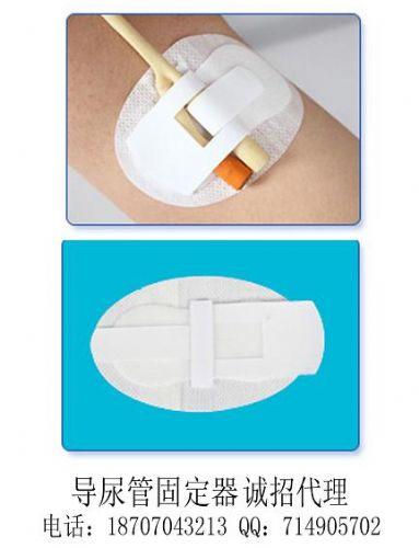 瀛海导尿管固定器 价格:1元