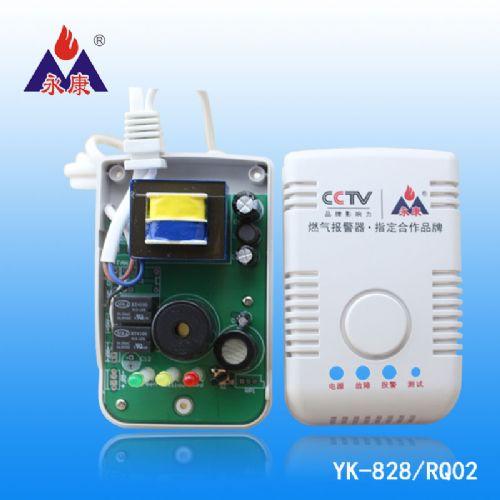 YK828RQ0永康燃气***安全可靠 价格:100元