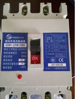 断路器本体还可嵌装欠电压脱扣器,分励脱扣 器,报警触头,辅助触头和