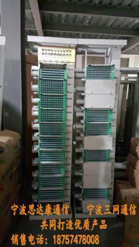 光纤配线架此产品为中国移动,中国联通,中国电信三大通信运营商全国