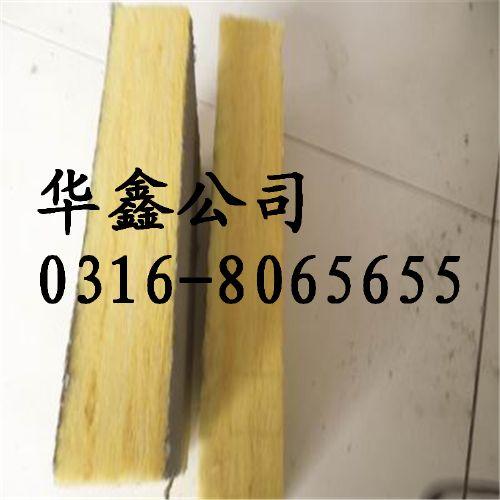 华鑫复合玻璃棉保温板 价格:18元/m