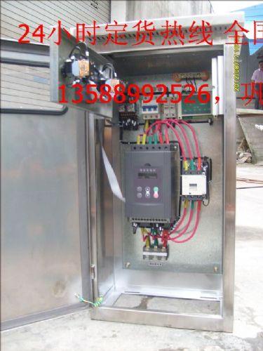 搅拌机380v水泵旋转开关接线图