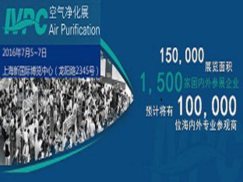 空气净化器工业设计展板