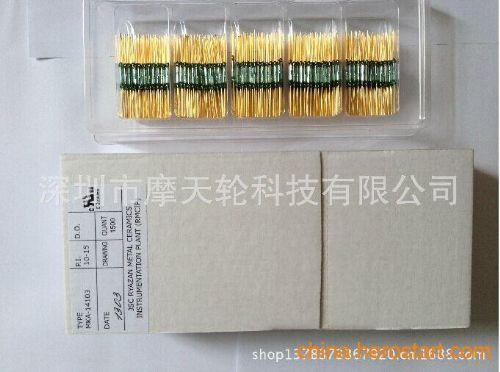 MKA10110镀金干簧管特价金脚 价格:0.65元