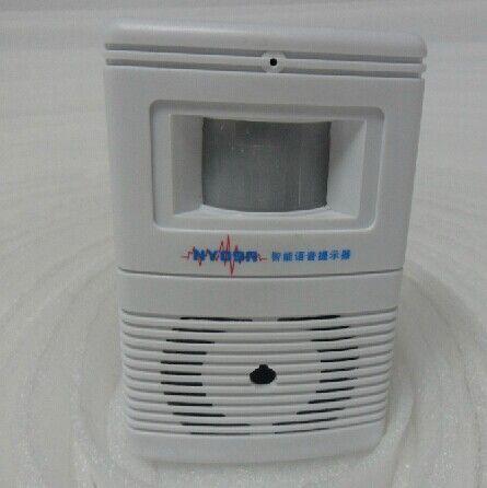 NY09A红外探测语音提示器 价格:70元/台