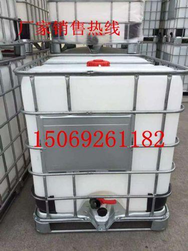 吨桶ibc集装桶