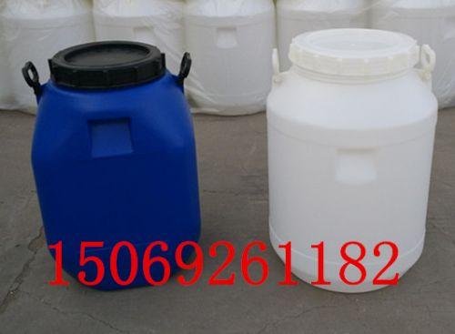 50l食品级塑料桶