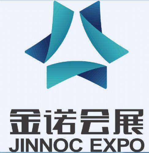 2016年第13届韩国汽车工业展
