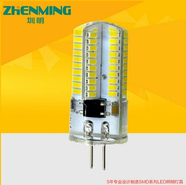 灯具 专门用途灯具 led灯具  报价:   电议 单位:  深圳市圳明光电