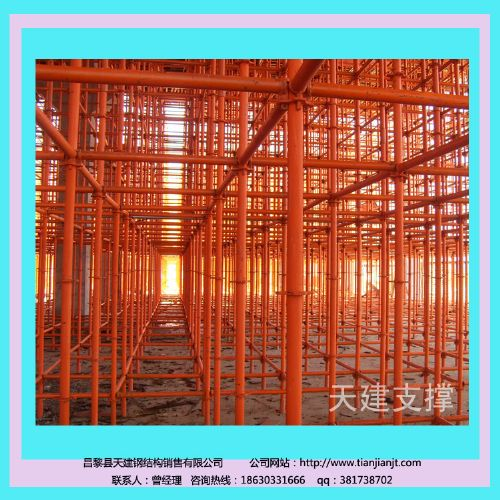 剪力墙模板支撑-钢结构方管方钢厂家定制加工