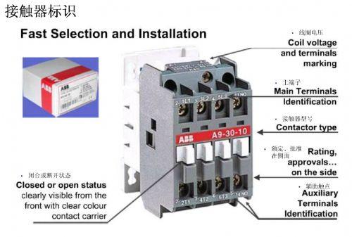 abb-a26-30-10电路图