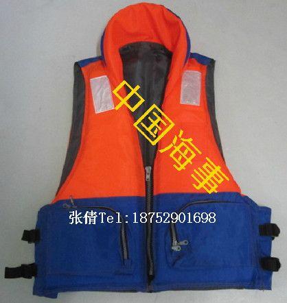 安航中国海事局专用救生衣