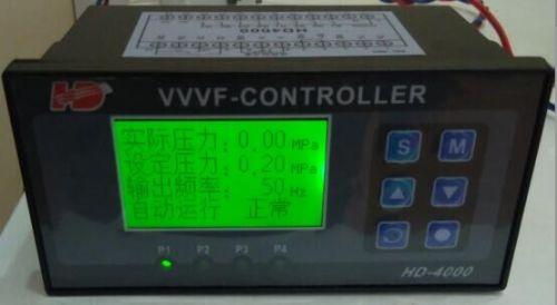 hd3000n/hd4000系列微电脑变频供水/补水控制器是专为变频恒压供