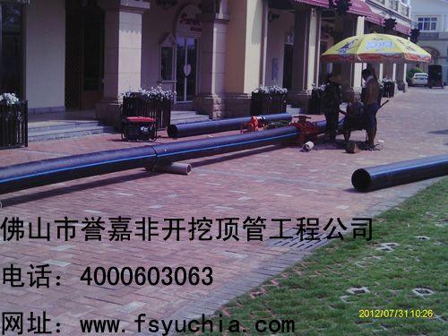 云浮非开挖污水电力顶管 价格:120元/米