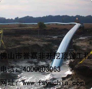 增城非开挖污水电力顶管 价格:120元/米