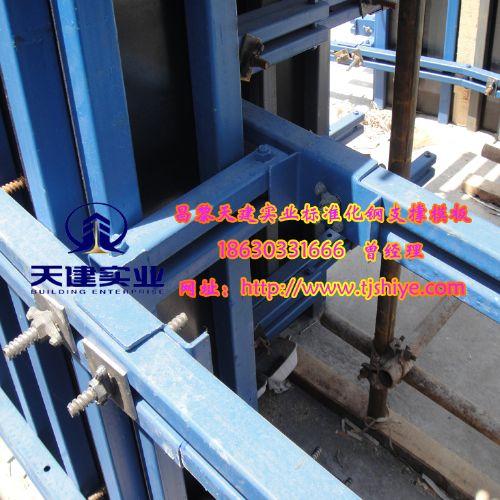 【新型】轻钢主龙骨剪力墙模板支撑-组合钢结构立体
