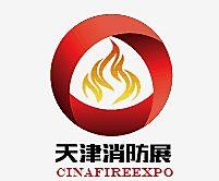 2016天津消防展览会 价格:1元