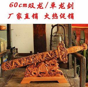 鼎丰木雕优质肥城桃木剑