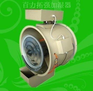 BL-2纺织厂用离心式加湿器效果 价格:4500元/台