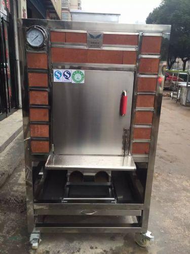 中小型果木牛排炉 价格:24500元/台