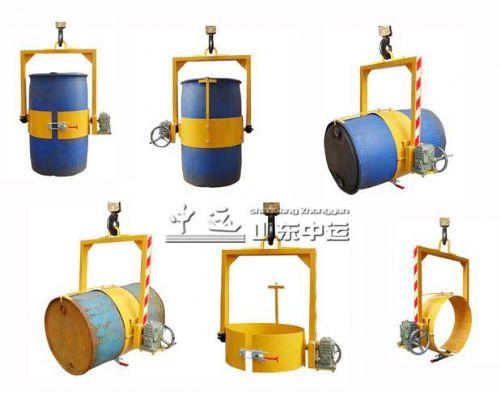 中运zydcl550油桶起吊夹