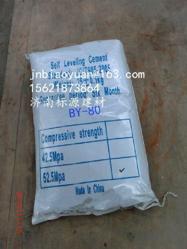 CGM340出口自流平砂浆66元 价格:1800元/吨