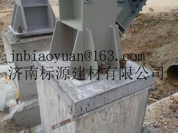 CGM340支座灌浆料55元 价格:1850元/吨