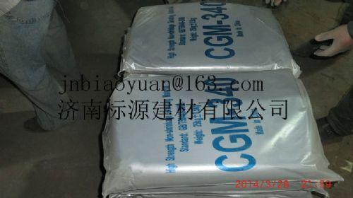 BY系列出口高强度灌浆料80元 价格:80元/袋