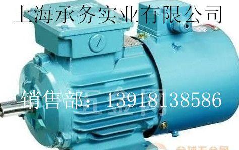 发电机abb电动机型号qabp系列现货