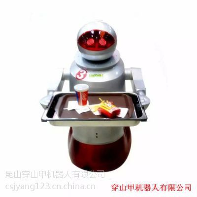 小胖送餐机器人 价格 35000元 台