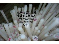二氟棒、二氟板、二氟管 价格:10元/件