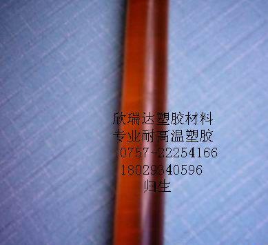茶色PEI棒材、黑色PEI棒材 价格:10元/件
