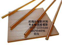 进口高性能PEI板材 价格:10元/件