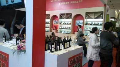 电子商务行业:葡萄酒及烈酒类网站设计师,此类网站的葡萄酒和烈酒