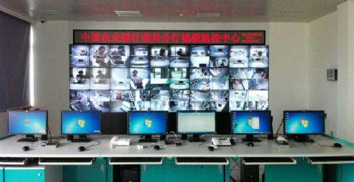 联网报警 银行联网报警系统