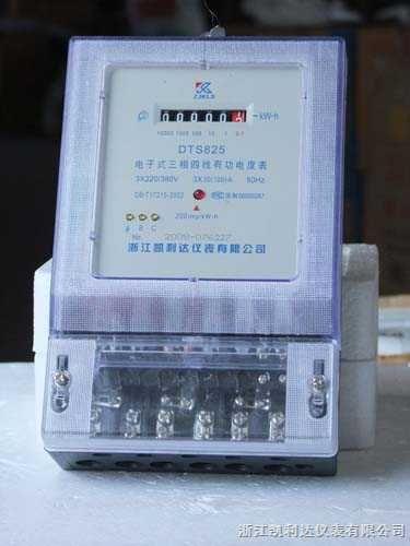 三相智能电表工作原理