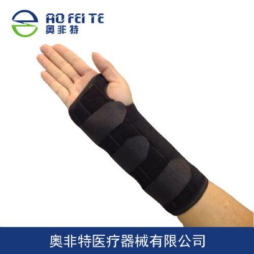 奥非特 可调节 护手肘  价格:27元/个