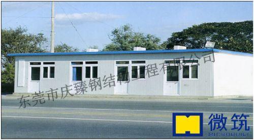 l型单层农村房屋图片
