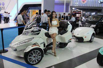 2016摩交会2016摩托车制造展
