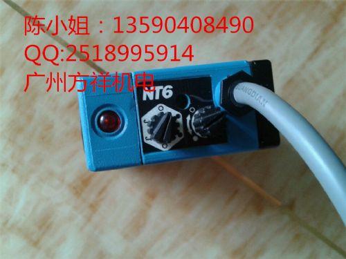 nt6-rg32凯瑞达新型电眼,光电传感器 价格:468元/个