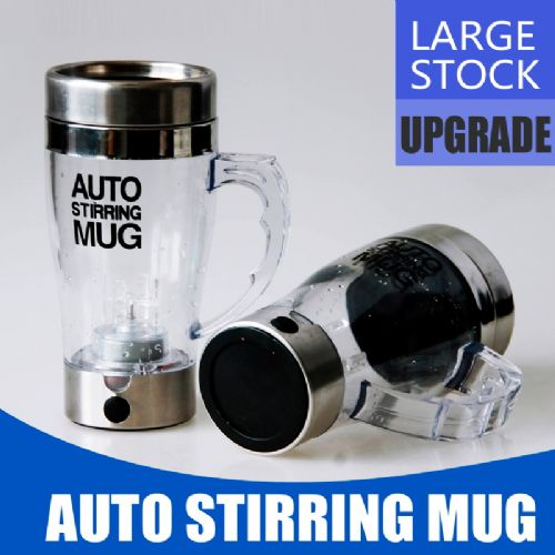 Self Stirring Mug Auto Stirring Mug Coffee Mug